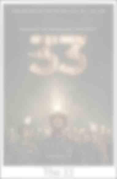 The 33 me titra shqip